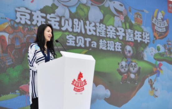 2018京东宝贝趴长隆亲子嘉年华在广州长隆举行