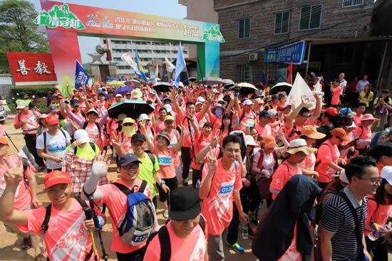 广州举办第四届户外运动节广清穿越徒步大会举行