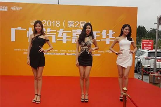 2018年第二届广州汽车嘉年华展览会圆满闭幕