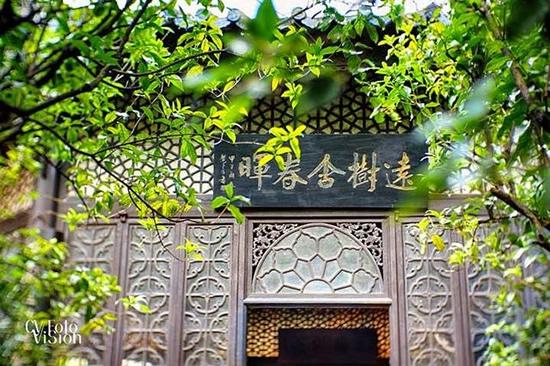 广东四大名园余荫山房保存着20多种窗花款式