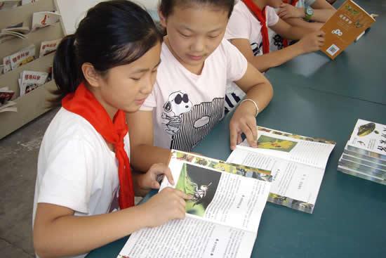 广州发起领读中国·爱阅无界全民阅读系列活动