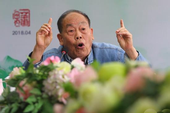 中国广东清明文化节4月19日在广州举行