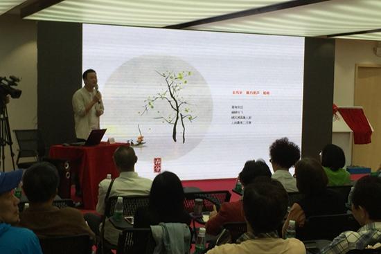 二十四节气主题摄影国画艺术讲座在广州举行