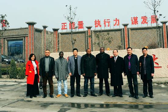 2018年CAEC中非经贸文化周在广州盛大开幕