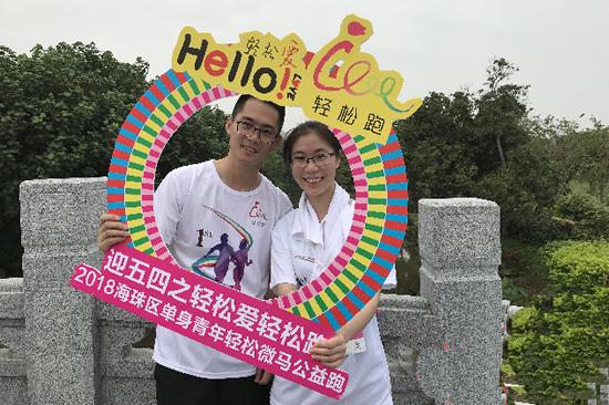 微马公益跑在广州海珠区湿地公园火热开跑
