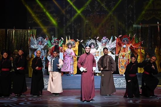 粤剧《八和会馆》在广东粤剧艺术中心首演