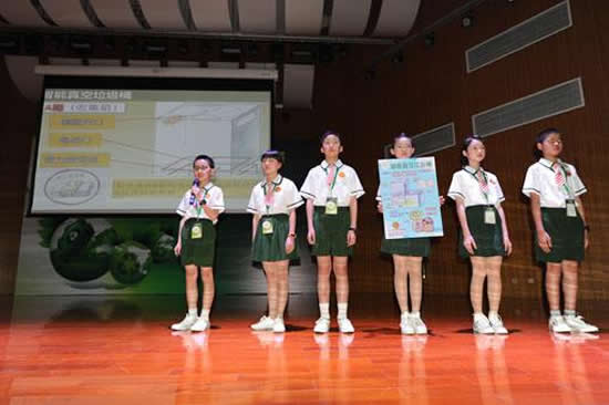 第五届广东省青少年环保科技创意大赛决赛举行