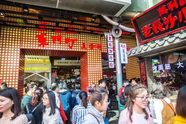 小吃也很重要,全国大杂烩风味,深圳大东门老街
