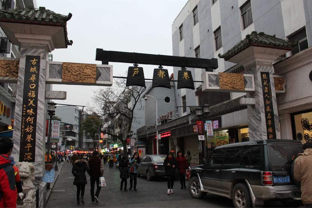 武汉户部巷,汉味早点第一巷