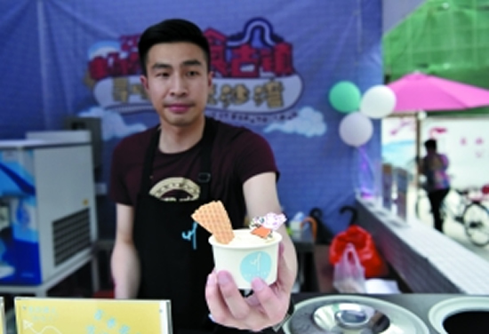 沙湾古镇新式美食姜埋奶冰淇淋你吃过了吗?