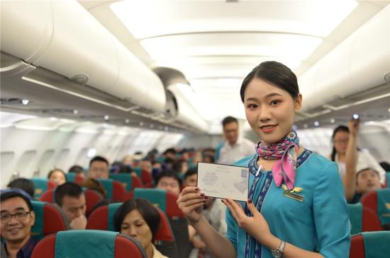 澜湄航空今日正式启航广州至金边的直飞新航线