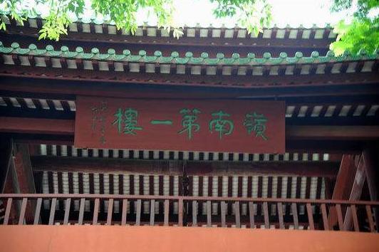 五仙观·岭南第一楼的故事