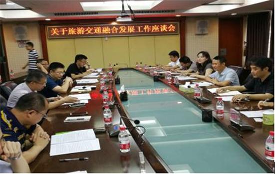 广州市旅游局5月17日召开旅游交通融合发展工作座谈会