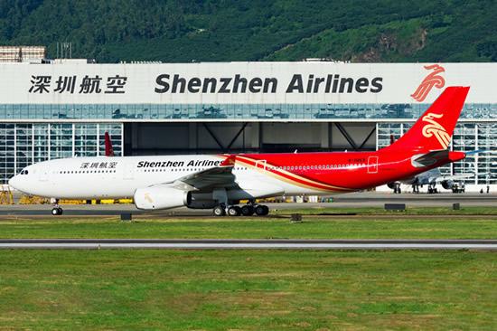 深圳航空将于6月20日开通广州直飞普吉岛国际航班