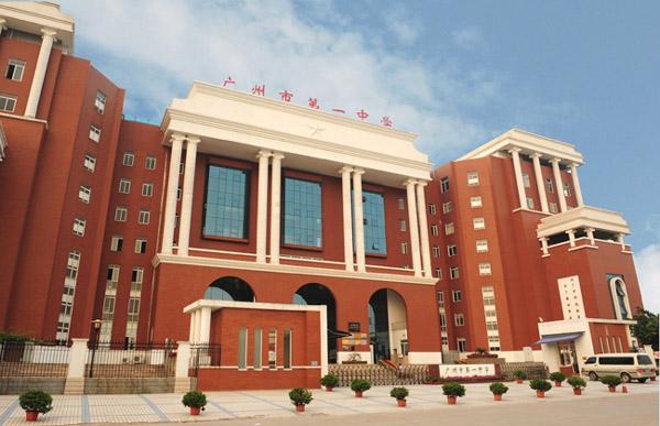 广州市第一中学5月24日举办科技节主题活动