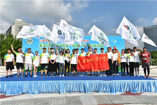 2018年第九届广东省环保志愿者行动周开始启动