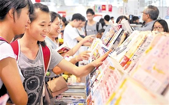 2017年度广州市民日均综合阅读时长达到97.20分钟