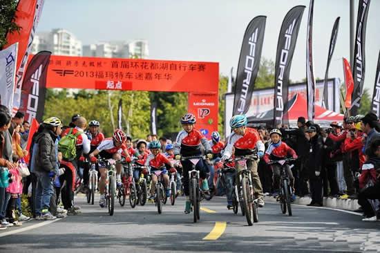 2018年第四届广州户外运动节在花都湖举行