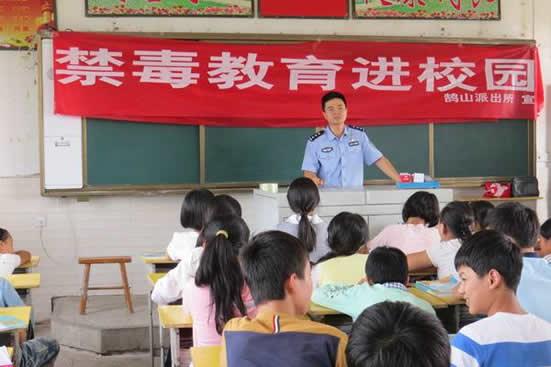 2018年广州市未成年人保护宣传周5月26日正式启动