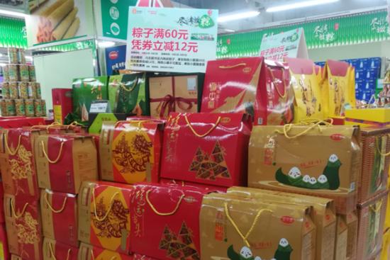 广州传统佳节端午节食品粽子正在热销