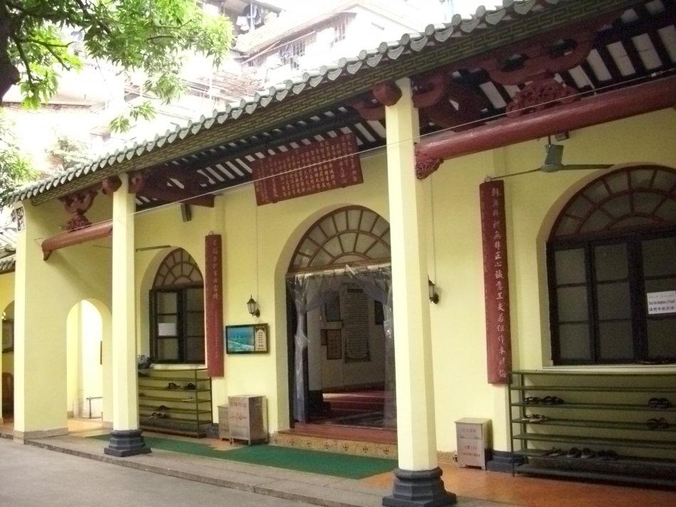 小东营清真寺