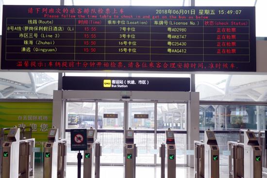 广州白云机场2号航站楼坐大巴刷脸检票 3秒钟就可以过闸口了
