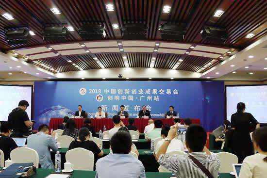 2018年的创交会将于6月22日-24日在广州举行 共设20个展区