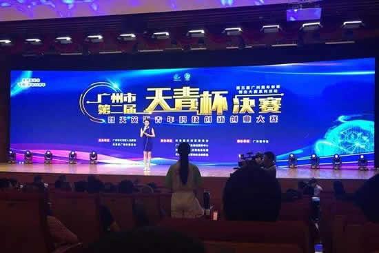广州青年创新创业大赛半决赛评审会活动6月7日举行