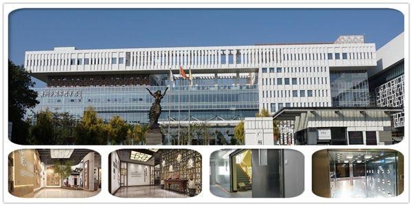 广州市国家档案馆新馆二期已于2018年6月9日开放馆藏 来体验丰富的岭南文化吧