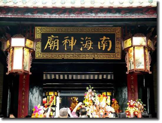 中国现存最早官方祭海场所南海神庙是广州海上丝绸之路重要史迹