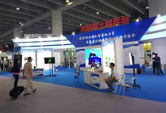 2018中国创新创业成果交易会6月22日在广州举行 届时将有1000多项成果亮相