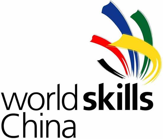 2018年第四十五届世界技能大赛全国选拔赛设上海、广东两个赛区