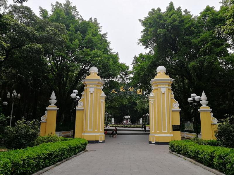 """""""高手""""云集?寻觅人民公园的街坊乐事"""