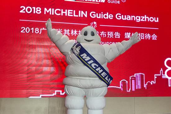 首版米其林广州指南即将在本月28日发布 请你向米其林推荐广州餐厅