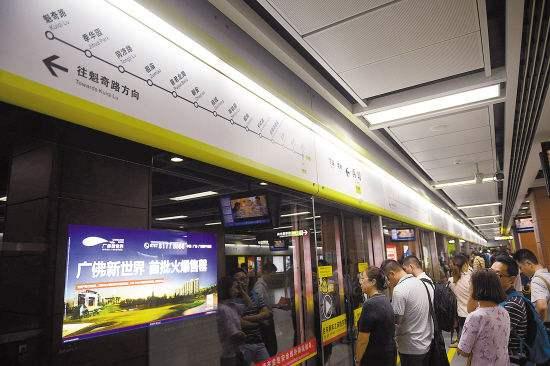 2018年端午节广佛地铁运营将延长1小时满足市民出行需求