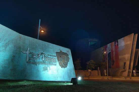 广州十三行博物馆本周日将开启奇妙的博物馆之旅 领略百年外销最炫民族风
