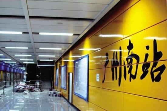 2018年端午节预计假期日均客流约800万人次 广州地铁将延长1小时收车