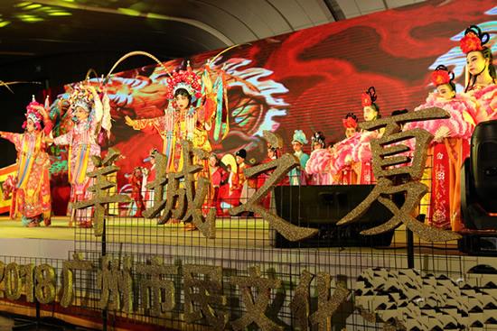 2018年广州市民文化节开幕 致力于提升广大市民的文化素养