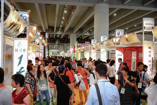 2018年第七届广州国际食品食材展暨世界食品广州展开幕