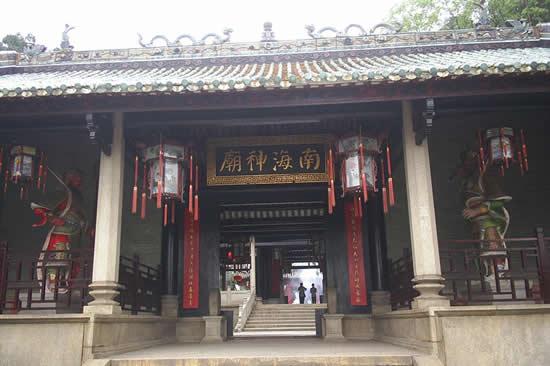 南海神庙景区将进行全面修缮及改造 7月1日至年底将暂停开放
