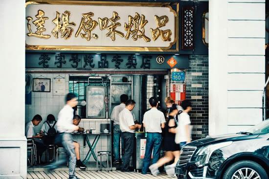 广州有哪些好吃的传统小吃?带你畅游花城品尝美食!