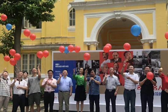 《名居·名人·名剧——四地九馆的超级连接》在广州鲁迅纪念馆展出