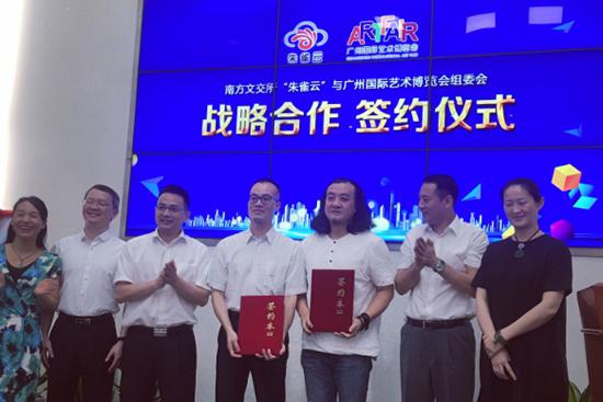 2018年第23届春季广州国际艺术博览会于6月22日开幕