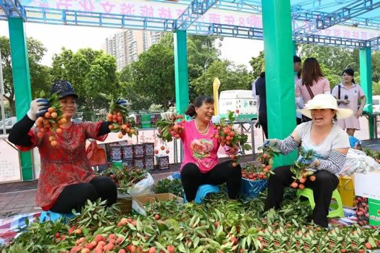 2018年南沙街荔枝旅游文化节在万达广场盛大开幕 举办一系列亲子乐园活动