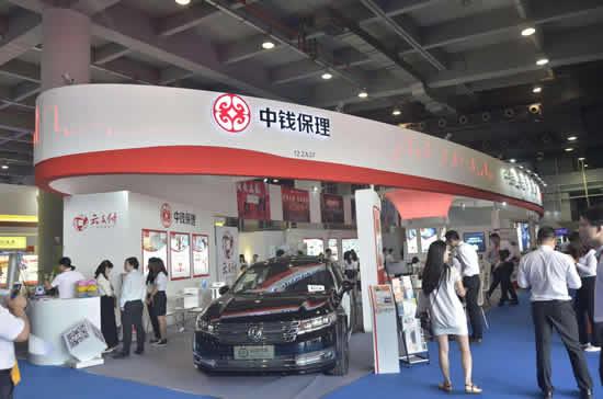 2018年第七届金交会6月22日在交易会馆开幕 广州将推粤港澳金融发展指数
