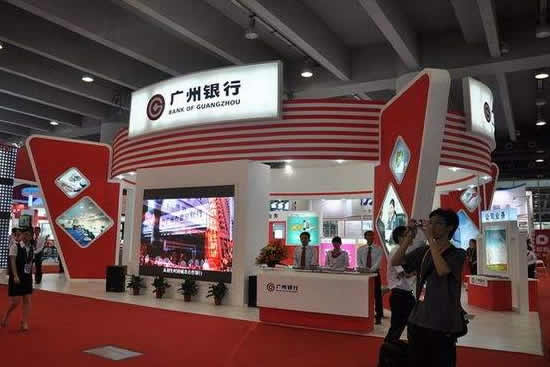 第七届中国(广州)国际金融交易博览会开幕 云缴费引人关注