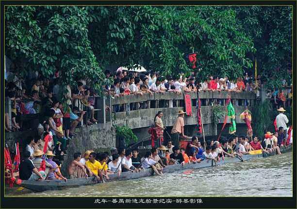 龙舟文化之龙船景