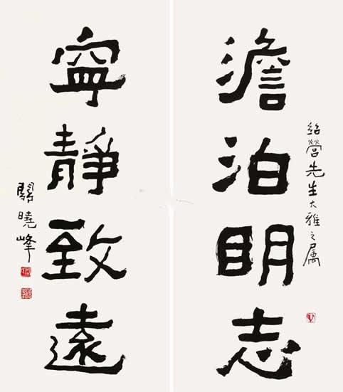 纪念关晓峰诞辰100周年全国书法斗方作品大赛在广州举行