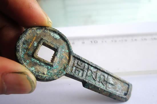 一刀平五千是最大面额的古币 王莽在篡位当皇帝之后所铸造