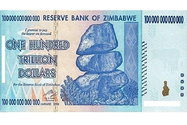 津巴布韦100万亿 创下世界上最大面额的纸币的纪录